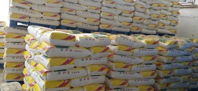 秦皇岛|红薯淀粉|红薯淀粉加工
