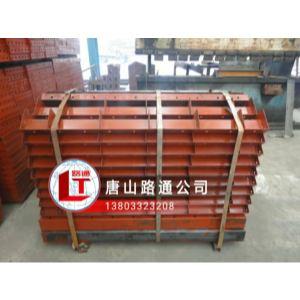 唐山钢模板厂家;阴阳角模板;钢模板生产厂家