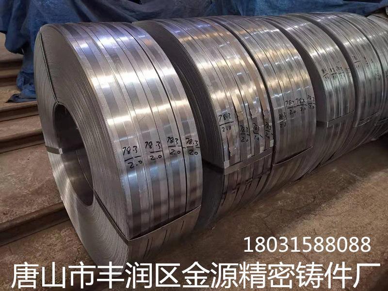 冷轧带钢生产厂