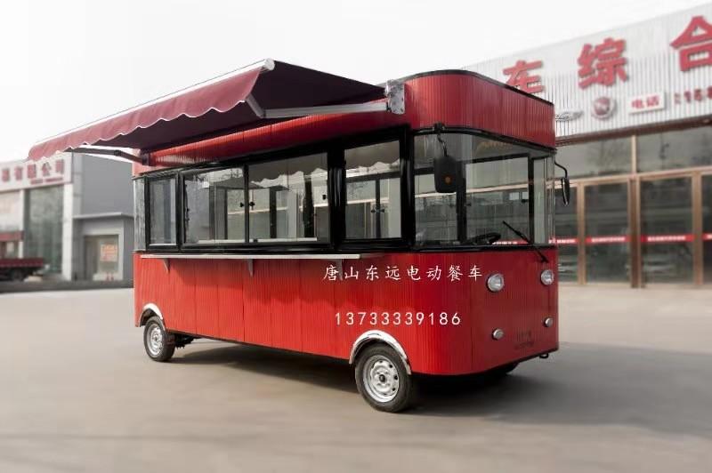 大同电动餐车