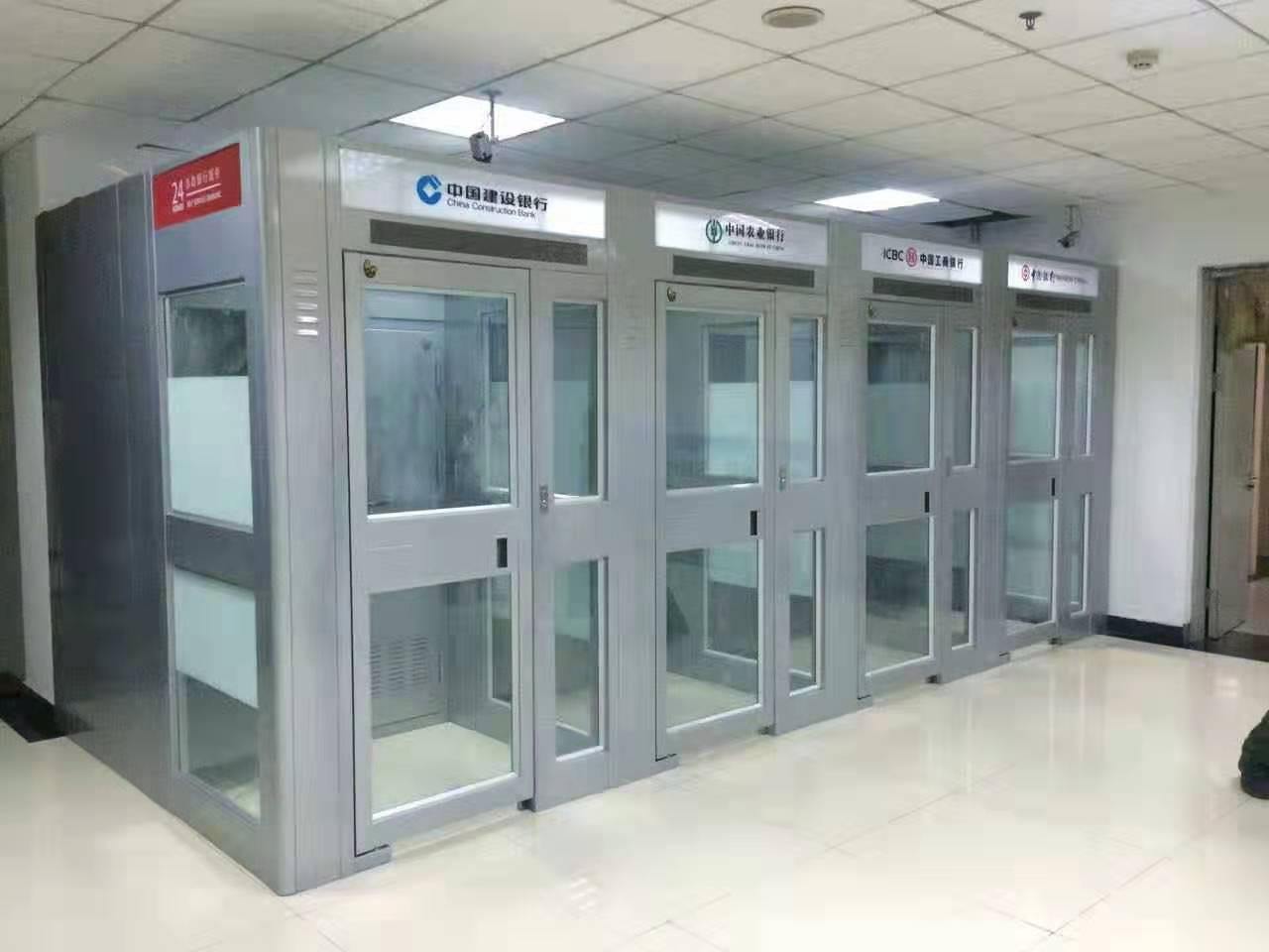 ATM机防护舱厂家