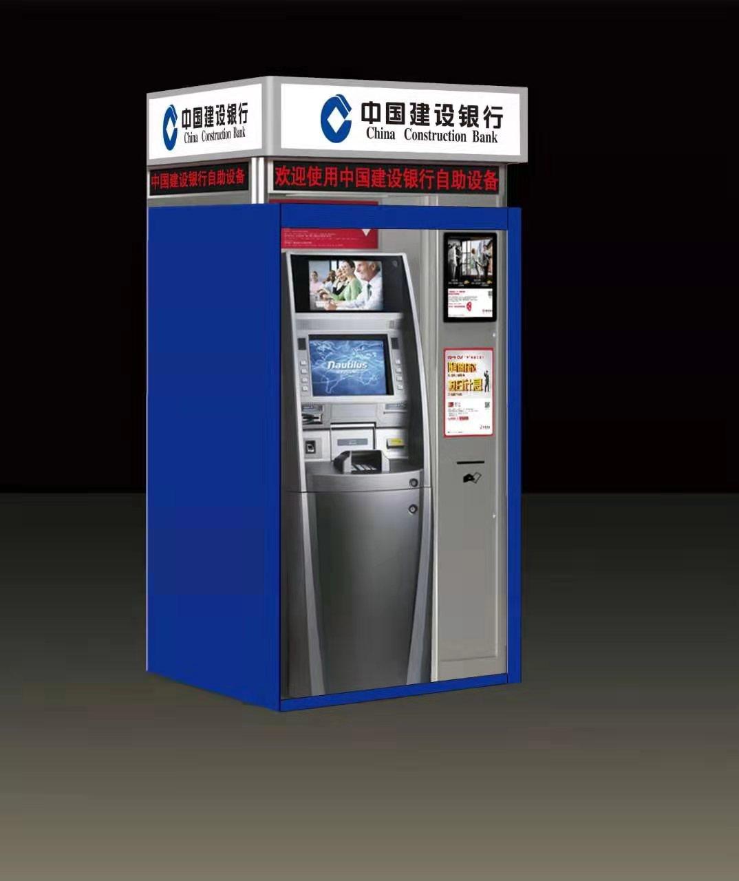 唐山ATM机防护舱