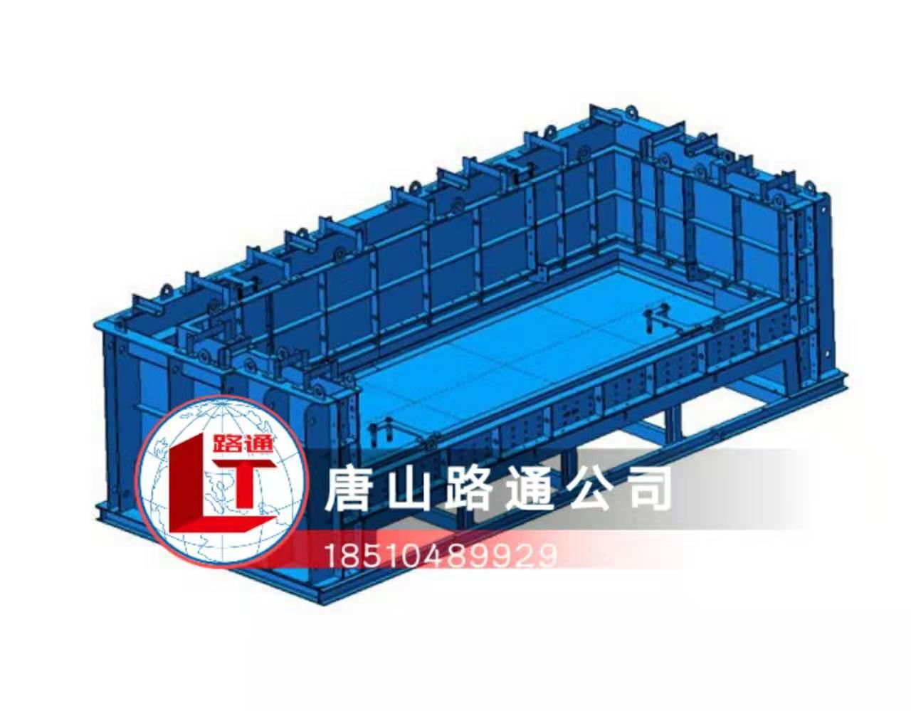 唐山路通桥梁模板有限公司装配式模具//装配式模板//厂家定做
