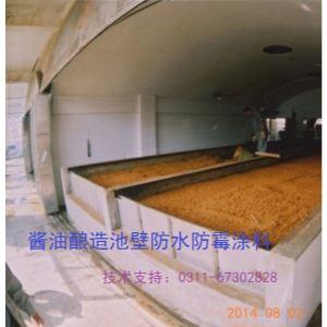 酒厂发酵车间防霉涂料 成都市防霉涂料--药厂、食品车间专用防霉涂料