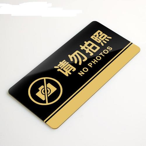 北京特殊标志牌设计制