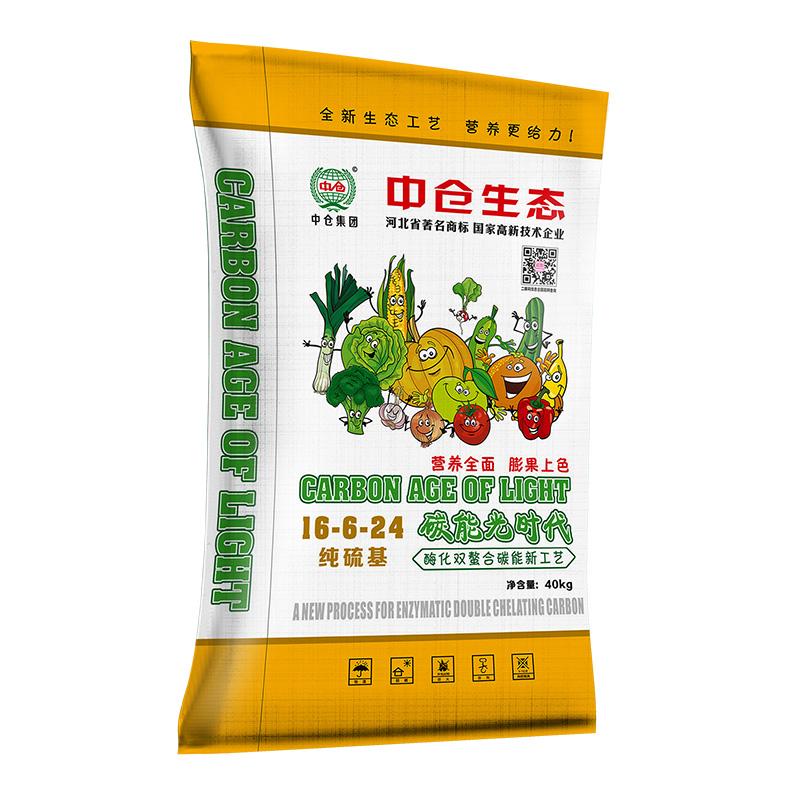 純硫基復合肥料16-6