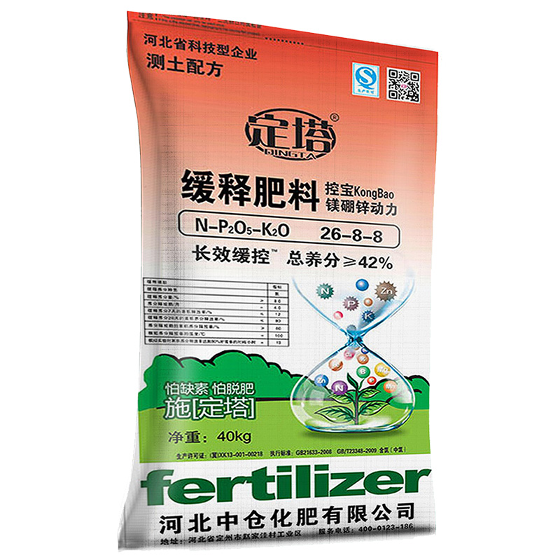 緩釋肥料26-8-8