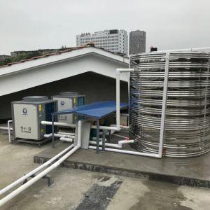 空气能热水设备