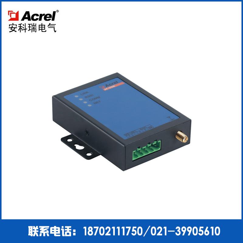 环保在线监管分表计电AF-GSM300网关