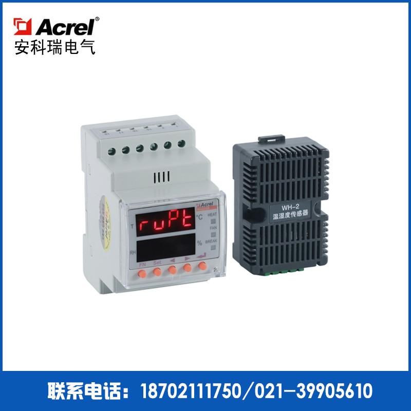 安科瑞单路温湿度控制装置WHD10R-11