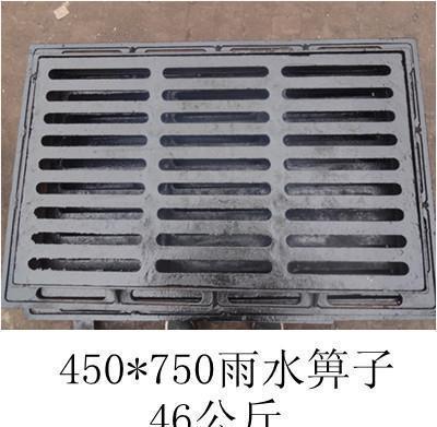 郑州雨水篦子批发