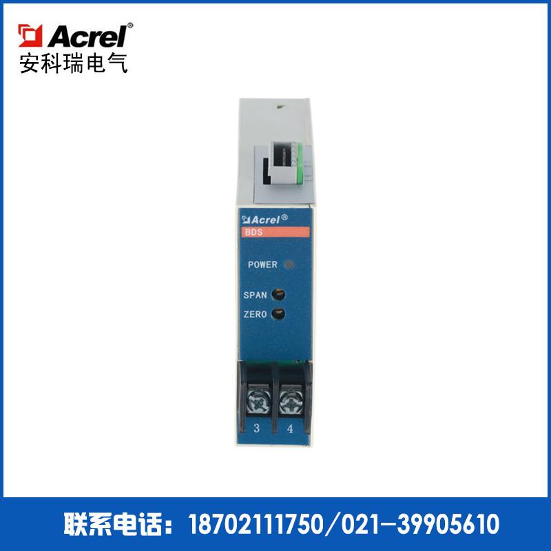 安科瑞BD-AI2电力变送器/DC4-20MA输出