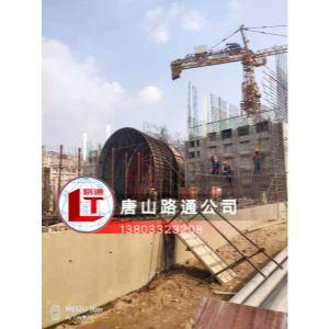 水电站水嘴模板制作;唐山水嘴模板生产厂家;唐山桥梁模板厂家