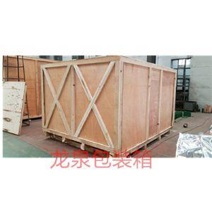 机械木包装箱