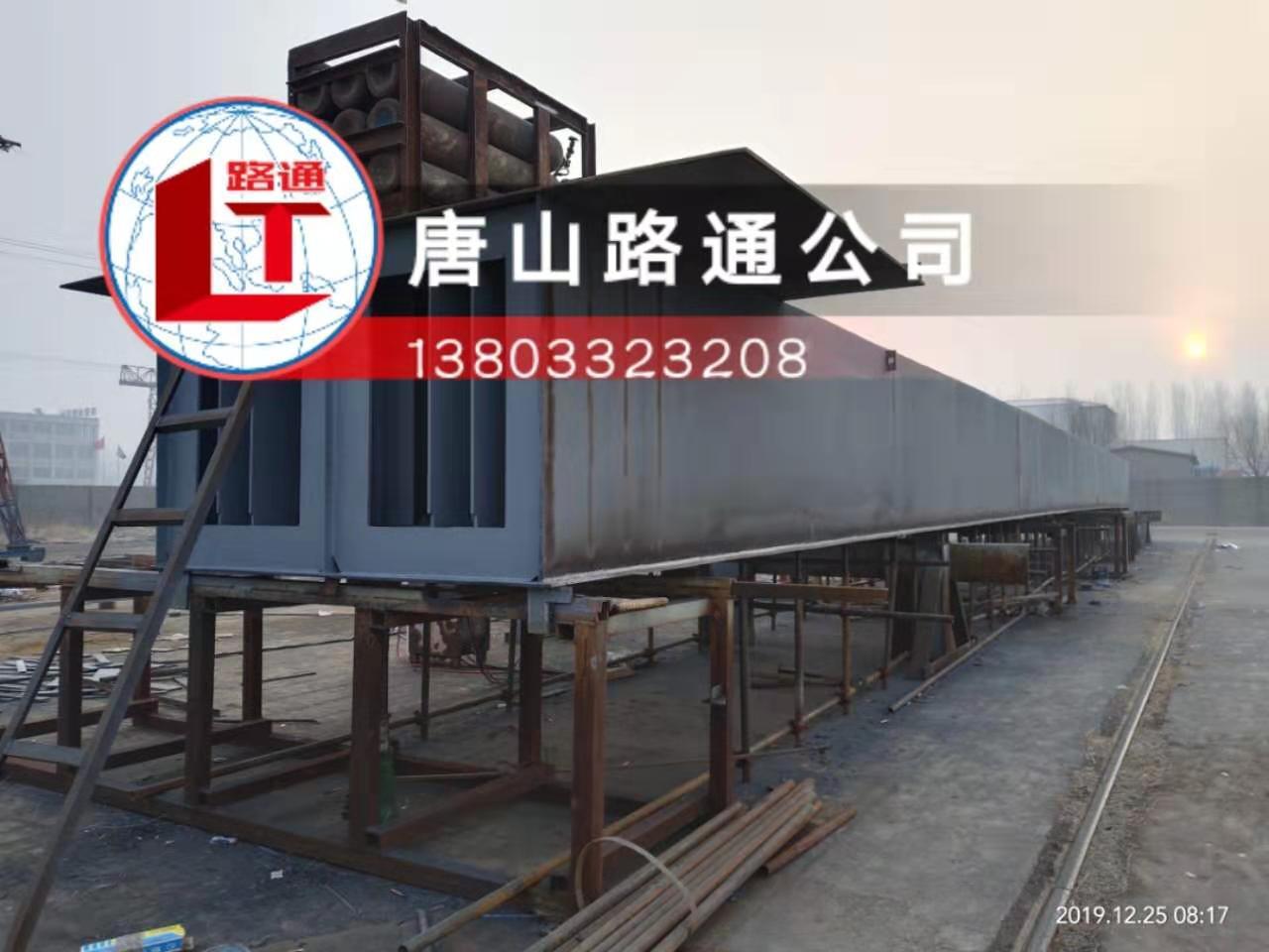 北京良乡大学城钢箱梁制作;钢箱梁加工;钢结构制作