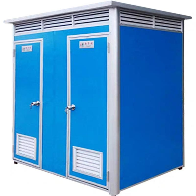 北京昌平移动集装箱厕