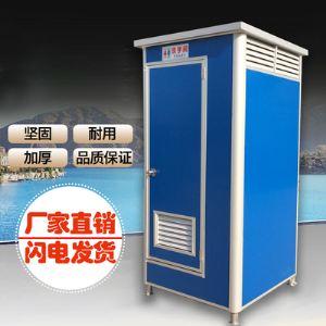 北京移动雷火电竞网页厕所