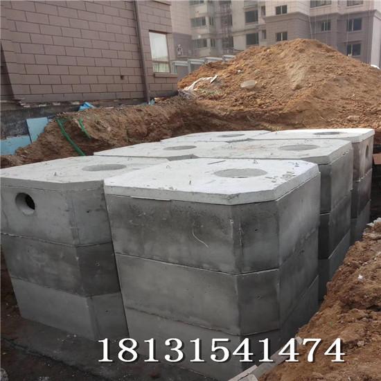 唐山预制化粪池生产厂