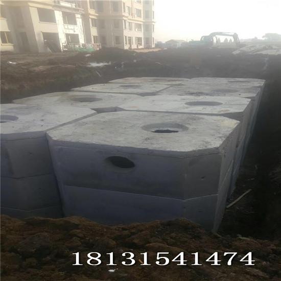 唐山化粪池生产厂|唐