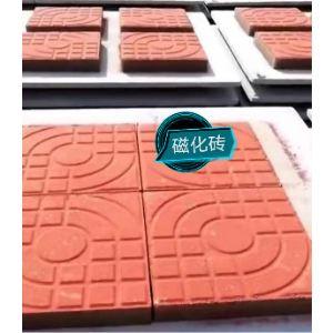 北京|天津磁化砖