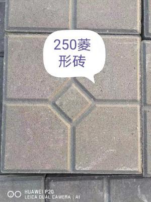 唐山菱形砖 水泥方砖