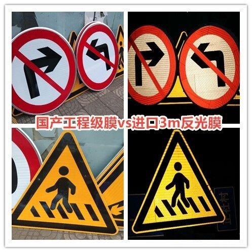 交通提醒标志牌制作安