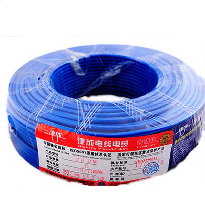 津成电缆石家庄经销处-电话线BV6蓝