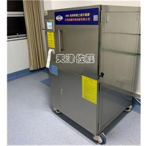 环氧乙烷灭菌器HM普通型