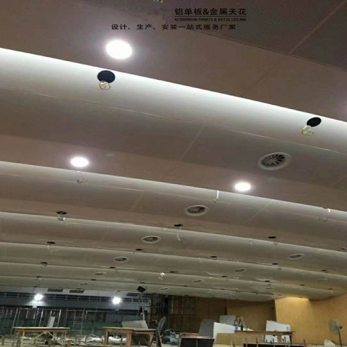 弧形铝板|弧形造型铝