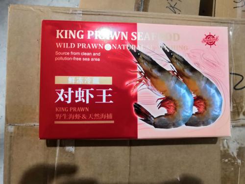 唐山南美虾