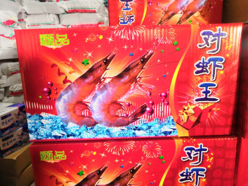 唐山海产品