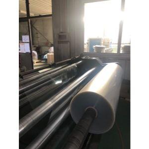 聚脂薄膜(带)厂家|天津市翔宇绝缘材料厂