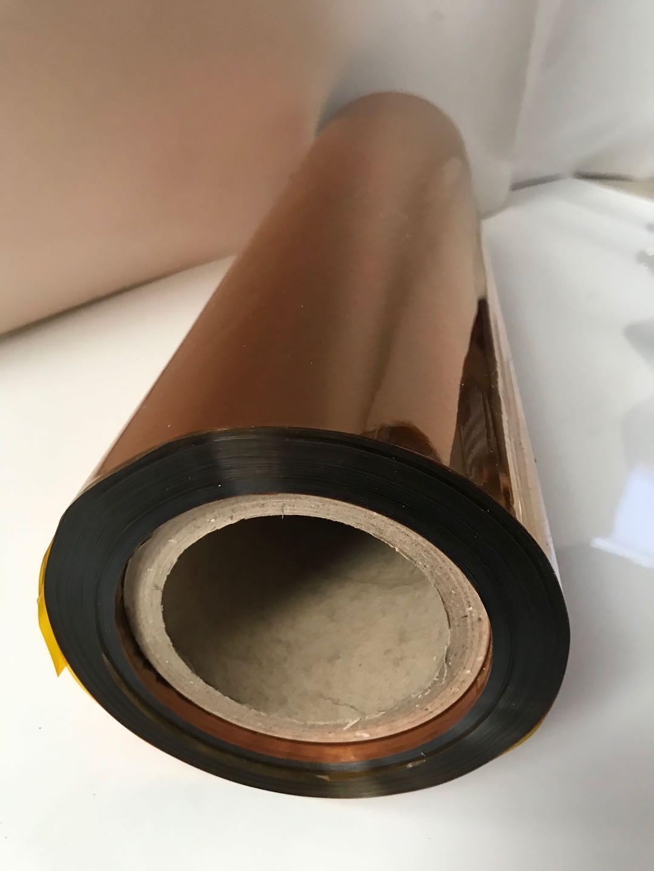 天津【聚酰亚胺胶带厂家】|【天津市翔宇绝缘材料厂】