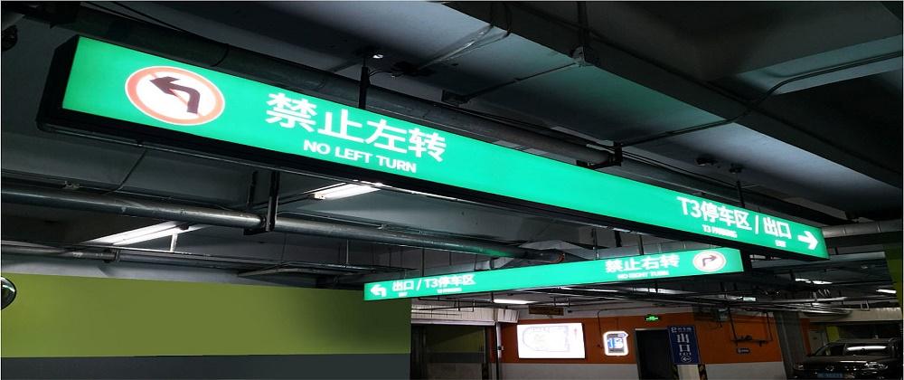 廊坊承德北京居民楼停