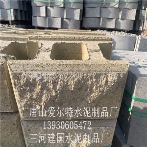 [唐山生态挡土墙]-[河道护坡砖]-[挡土墙价格]-[挡土墙厂家]-唐山【爱尔特环保建材