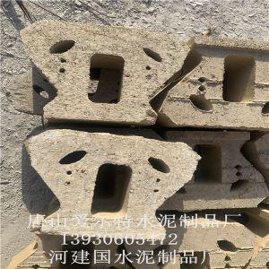 唐山【爱尔特建材】挡土墙-挡土墙砌块-生态护坡砖