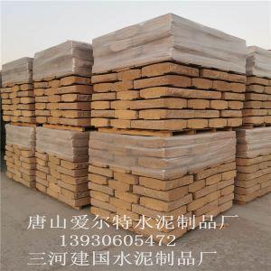 北京生态护坡砖-三河河道护坡砖厂家_天津护坡砖价格-唐山【爱尔特建材】