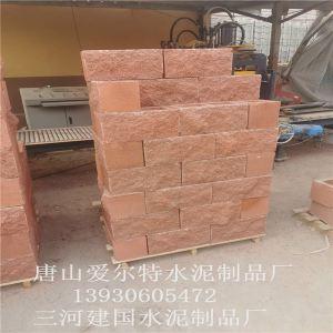 北京生态挡土墙砌块-北京挡土墙砖-唐山景观挡土墙【唐山爱尔特建材】