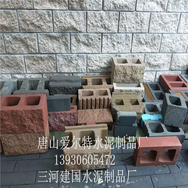 【爱尔特建材】唐山劈裂砌块价格_劈裂砌块批发_劈裂砌块厂家