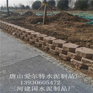 【爱尔特建材】挡土墙_挡土墙批发_挡土墙砌块厂家