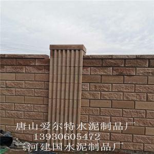 北京挡土墙_北京挡土墙批发_北京挡土墙砌块厂家-唐山【爱尔特建材】
