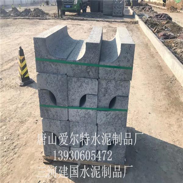 北京路缘石_北京路缘石价格_北京路缘石