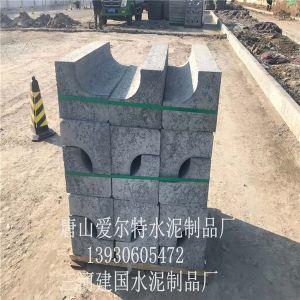 北京路缘石_北京路缘石价格_北京路缘石厂家唐山【爱尔特建材】