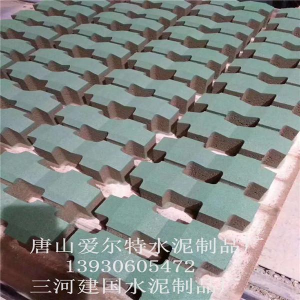 唐山【爱尔特建材】唐山草坪砖、北京草