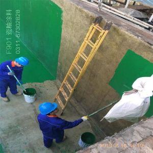 武汉FVC混凝土抗碱防渗防水涂料|污水厂混凝土耐酸防水涂料|徐州混凝土耐酸防水涂料