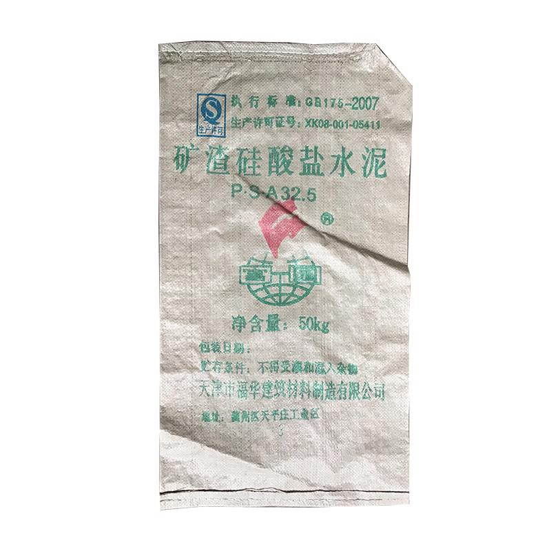 矿渣硅酸盐水泥