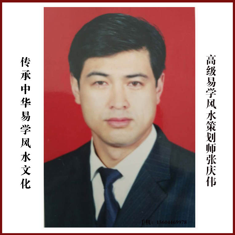 吉林省国太商务咨询有