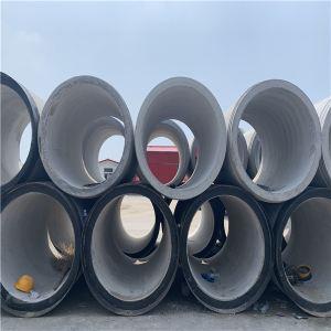 【开文】唐山、秦皇岛、承德、兴隆、葫芦岛混凝土水泥管、承插口水泥管、国标水泥管厂家