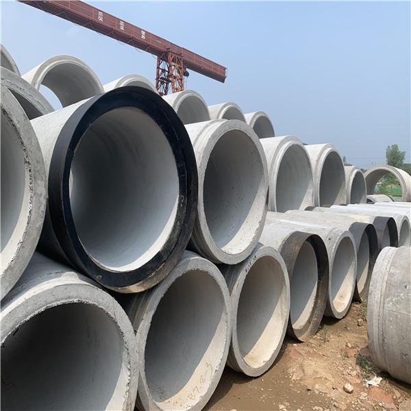 [香河水泥管]-[香河混凝土水泥管]-[香河承插口水泥管厂家]-【唐山开文水泥制品厂】