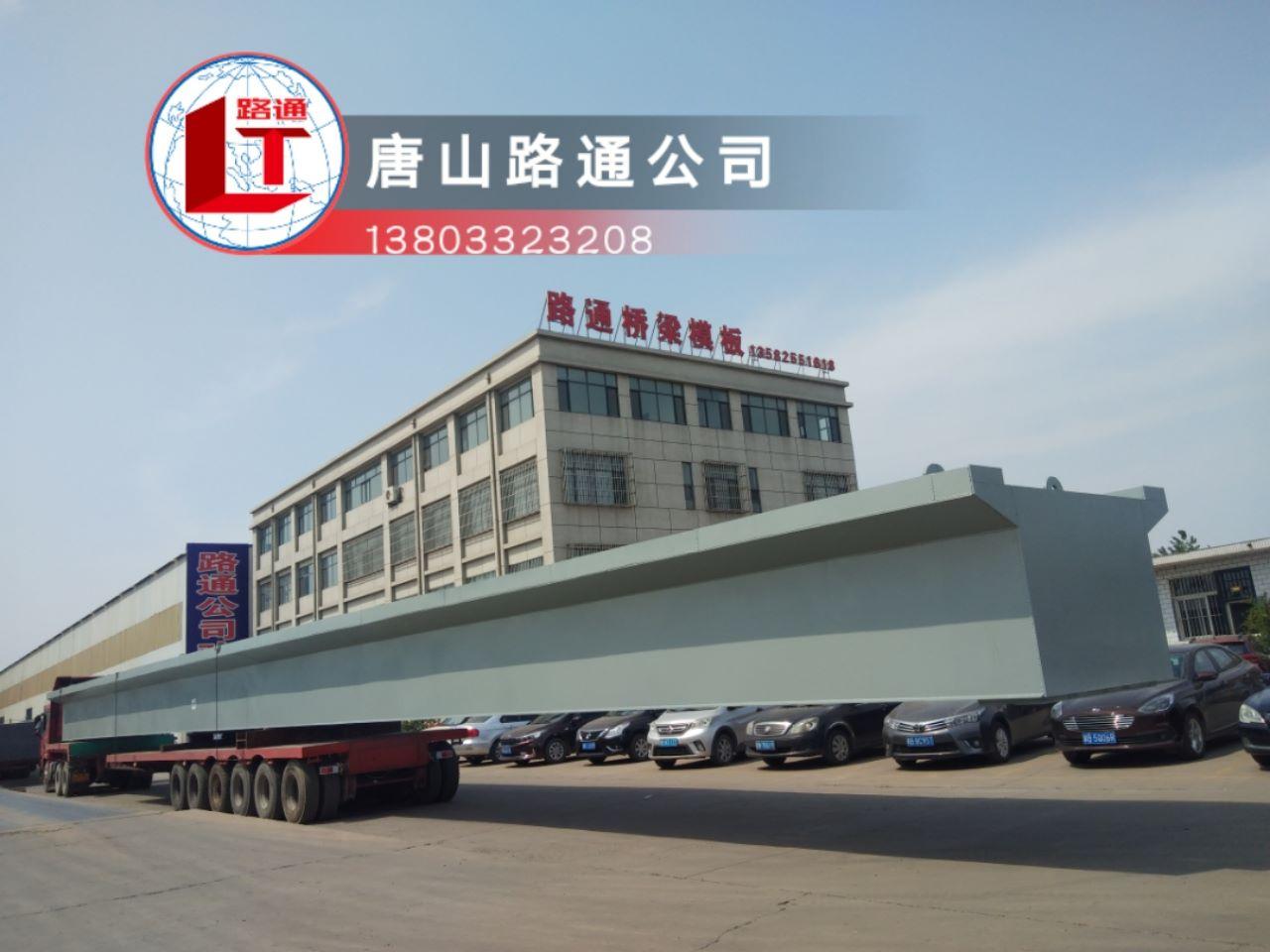 钢箱梁发货;钢结构发货;钢箱梁加工;钢结构制作厂家